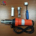 Automatic Roofing Heat Gun , Geomembrane Hot Air Welder For Hot Sleeve Pipe Formate The Glue
