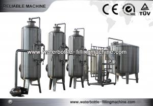 China Drinking Water Treatment Systems With Ozone Sterilizer , Active Carbon Filter on sale