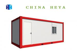 China 20ft Living PU Sandwich Panel Prefab House Modular Container Homes For Living on sale
