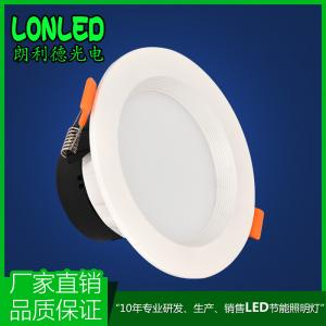 China Aluminum Case 3 inch 5W Recessed LED Downlight  White Case---Lonled on sale