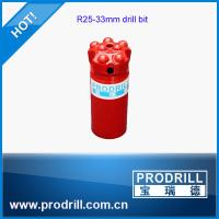 R25 33mm 6 buttons dome standard for quarry and mining