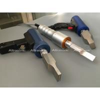 China Auto Plastic High Tech Ultrasonic Spot Welding Machine Gun Type / Cylinder Type on sale