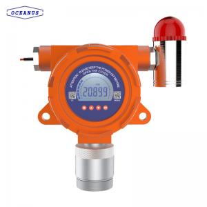 China OC-F08 Fixed CH4S gas detector with Infrared remote controller operation on sale