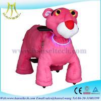 Hansel fun indoor games for kids plush animals motorized