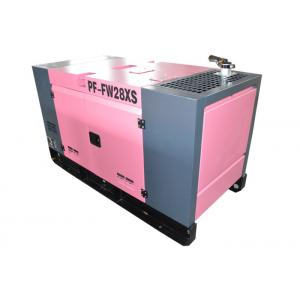 Quality Super Silent Denyo Silent FAWDE 20KW  25kva 60hz Diesel Generator Set for sale