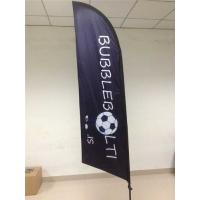 Display Outdoor Flying Banners Stand Single / Double Sides With Dye - Sublimation Printing