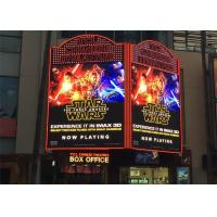 China Waterproof Front Service LED Display Wide Viewing Angle For Theatres on sale