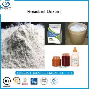 China Cream White Resistant Dextrin powder Food Additive Soluble Corn Fiber on sale
