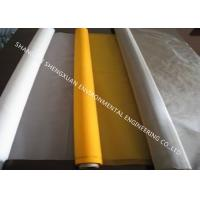 Plain Weave Micron Silk Screen Mesh Roll 18-425 Mesh / Inch With High Resolution
