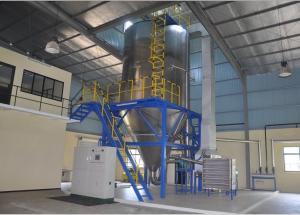 China Powder Feeding pharma Spray Drying Machine with centrifugal atomizer 25000rpm on sale