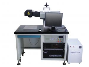 China Nonmetal Co2 Laser Marking Machine Long Service Life High Accuracy on sale