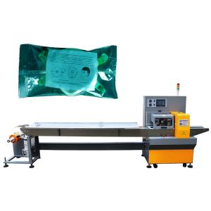 China 220bag/Min Pillow Bag Packaging Machine on sale