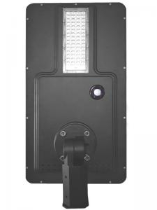 China 22W All In One Solar LED Street Light With Aluminium Alloy Body Material on sale