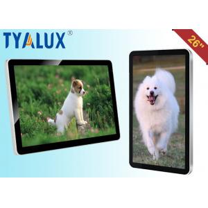 China High Brightness digital signage advertising TV , LCD Media Player on sale