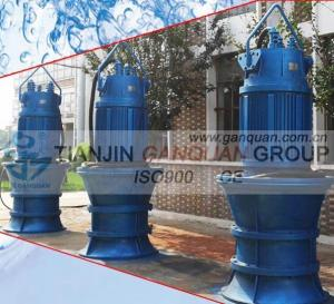 China Submersible Axial Flow Pump on sale
