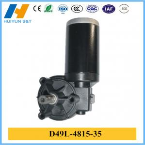 China 12 volt dc motor with speed controller D49L-4815-35 on sale