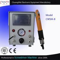 Manual Screw Tightener Machine Torque Electric Screwdriver Below 65db