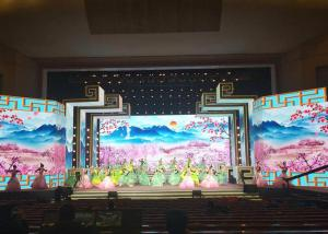 China RGB Full Color Indoor P3 HD LED Video Wall Screen High Definition 900 Nits SMD2121 on sale