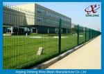 Easy Install Iron Wire Mesh Fence for Airport Fashionable Design 50 X 200mm