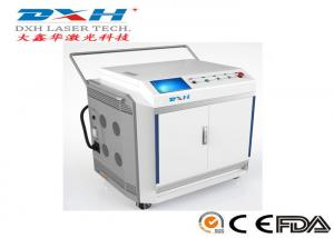 China 200 Watt Industrial Laser Cleaning Machine Laser Rust Removal Equipment High Efficiency on sale