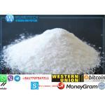 プロカインHClの薬剤の原料は安全に習慣にローカル麻酔の薬剤のプロカイン塩酸塩を渡します