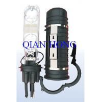 FIBER OPTIC SPLICE CLOSURE ( TYCO FOSC 400 B4 GJSO3A)