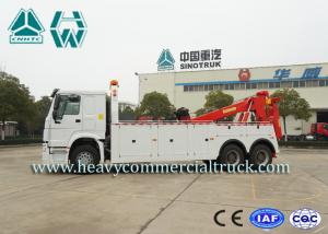 China Howo Commercial Heavy Wrecker Trucks With Flexible Lifting Arm Euro II on sale