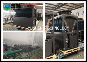 China Warm And Comfortable Central Air Source Heat Pump With Jet Boost Compressor on sale