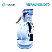 Amusement Park VR Motorcycle Game Machine / 9D VR Motorbike Simulator