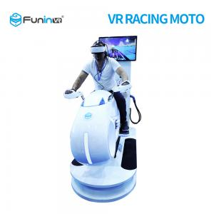 China Amusement Park VR Motorcycle Game Machine / 9D VR Motorbike Simulator on sale