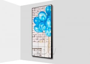 China RS232 control outdoor video wall lcd monitors 5 . 3 mm Ultra narrow bezel on sale