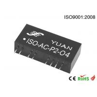 China 4-20mA 12V AC Current Analog Signal Converter , Isolated Amplifier Transmitter on sale