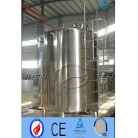 China Opération facile d'équipement de sécurité d'acier inoxydable d'eau de stockage chimique de réservoir on sale