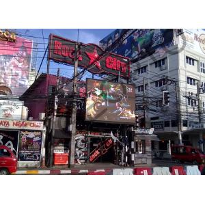 China P6 IP65 High Resolution Outdoor Smd Led Display Advertising Brightness 5000cd / M² on sale