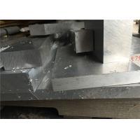 China Professional Military Grade Aluminum Plate , High Speed Trains Aluminium Alloy 7020Sheet on sale