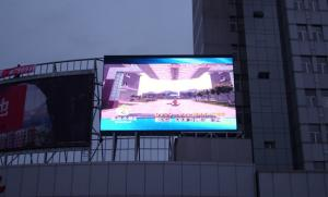 China 1/4scan P12.5 outdoor full color LED display scrolling with Iron / Aluminum Cabinet on sale