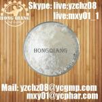 健康の未加工注射可能なステロイドの粉 Acetildenafil Hongdenafil 831217-01-7