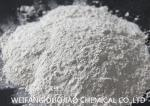 ISO9001 Certificate Hydrated Iron Ferrous Sulfate Powder Prevent Crops From Fe