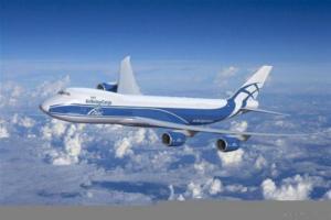 China Air Freight, Air Freight Forwarding, Air Forwarder, Air Transportation, on sale