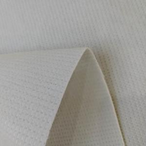 China Bulk Supply Eco-friendly White Stitch Bond Fabric Shoe Lasting Material For Flat Shoes on sale