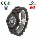 Sándalo negro/reloj de madera para los hombres con el logotipo modificado para requisitos particulares