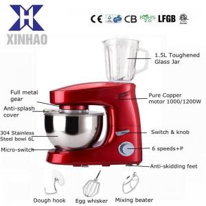 China Spray Red 1.5 L Home Used Stand Mixer With Blender For Bakery / Cookies / Cakes on sale