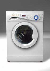 China Washing Machine on sale