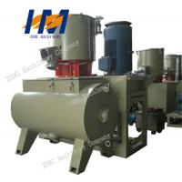 Customized Color PVC High Speed Mixer Stainless Steel 300L Large Capacity