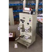 China Hot Drawing Sewing Thread Cone Winding Machine For Acrylic Fiber on sale
