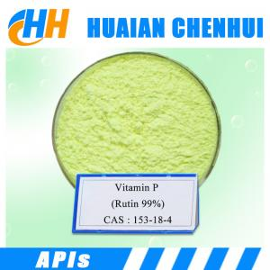 China Manufacture supply high quality rutin / food grade feed grade vitamins VP (Rutin) on sale