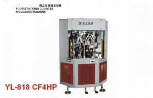China Four Stations Counter Shoe Moulding Machine 4.5KW For Shoemaking on sale