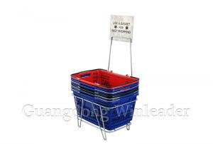 China YLD-BS30-2 Shopping Basket,Shopping Basket Exporter,Shopping Basket Supplier on sale