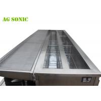 330L Ultrasonic Cleaning Systems , 40KHz Vertical Blinds Washing Machine