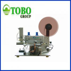 China Semi automatic top labeling machine GLB-100 on sale